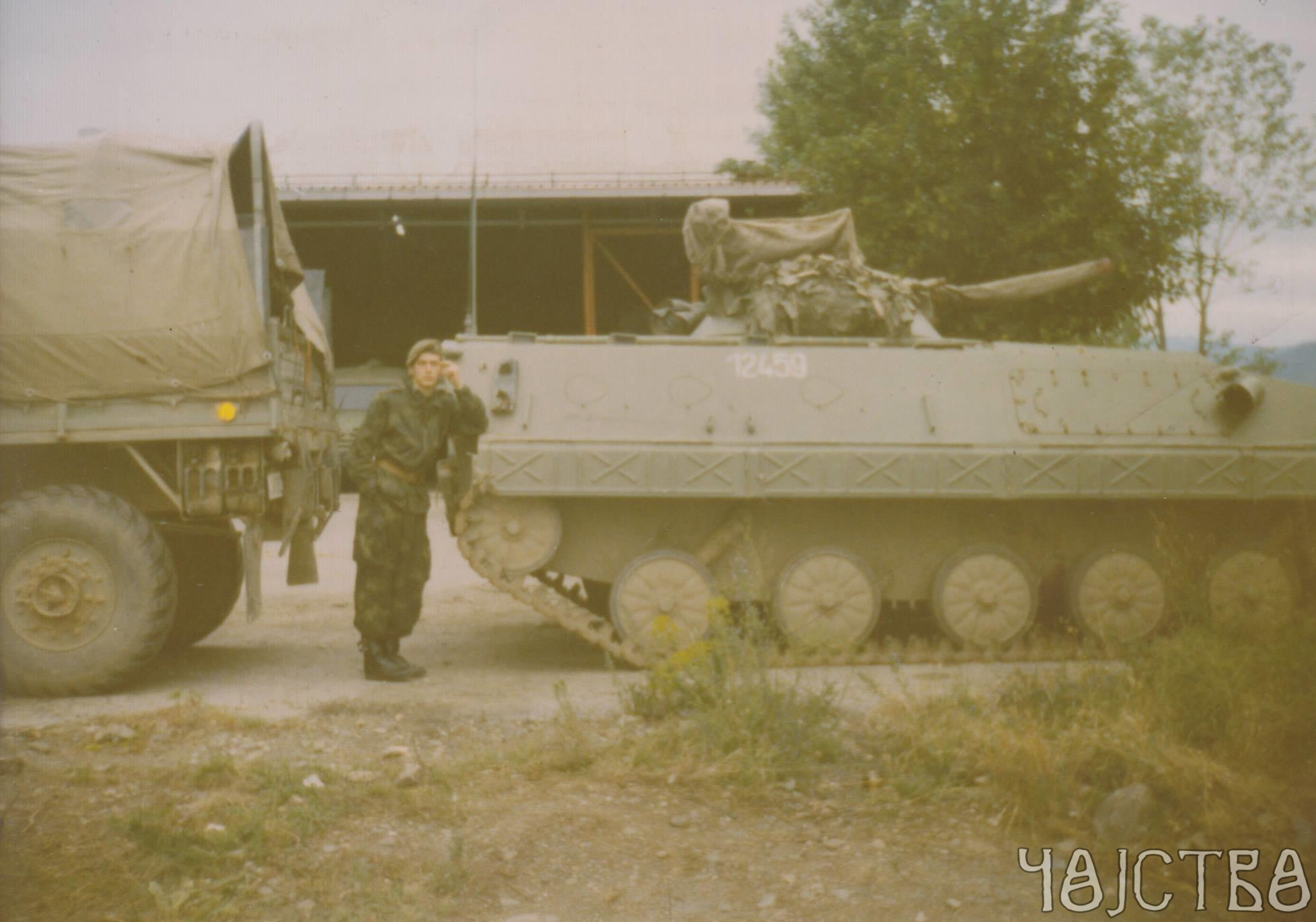 15. оклопна бригада