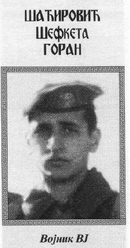 Горан Шаћировић