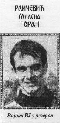 Горан Раичевић