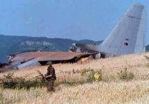 """Оборени C-130 """"Херкулес"""">"""