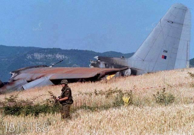 """Оборени C-130 """"Херкулес"""""""