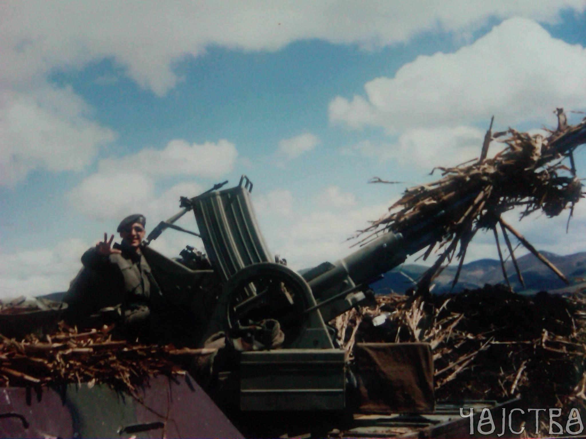 Гађање групе авиона А-10