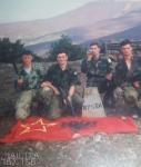 Рат пре рата>