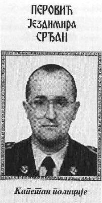 Срђан Перовић