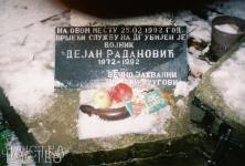 Дејан Радановић>