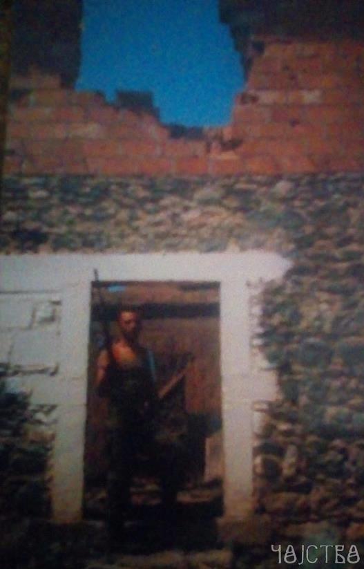Шкоза 1999.